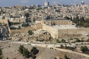 В Иерусалиме обнаружена странная находка (ФОТО)