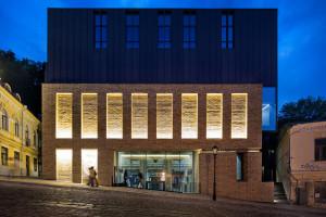 Театр на Подоле от Drozdov&Partners в Киеве (фото)